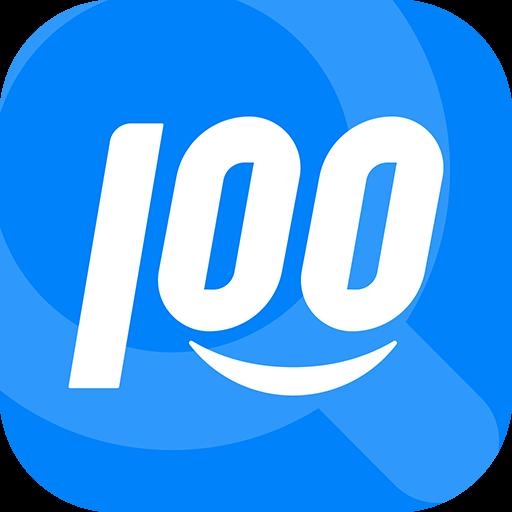 快递100服务平台6.11.5 官方手机版