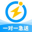 闪送客户端6.1.30 最新版