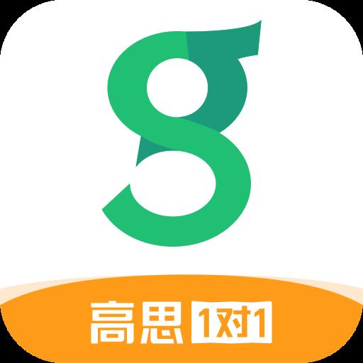 高思1对1学习软件3.2.0安卓版