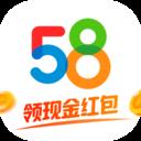 58同城客户端10.16.1 官方最新版