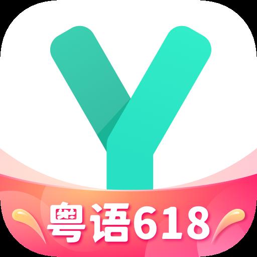 粤语学习通软件4.6安卓手机版