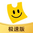 美团优选客户端6.13.5 官方手机版