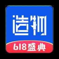 造物模玩平台1.2.5官方版