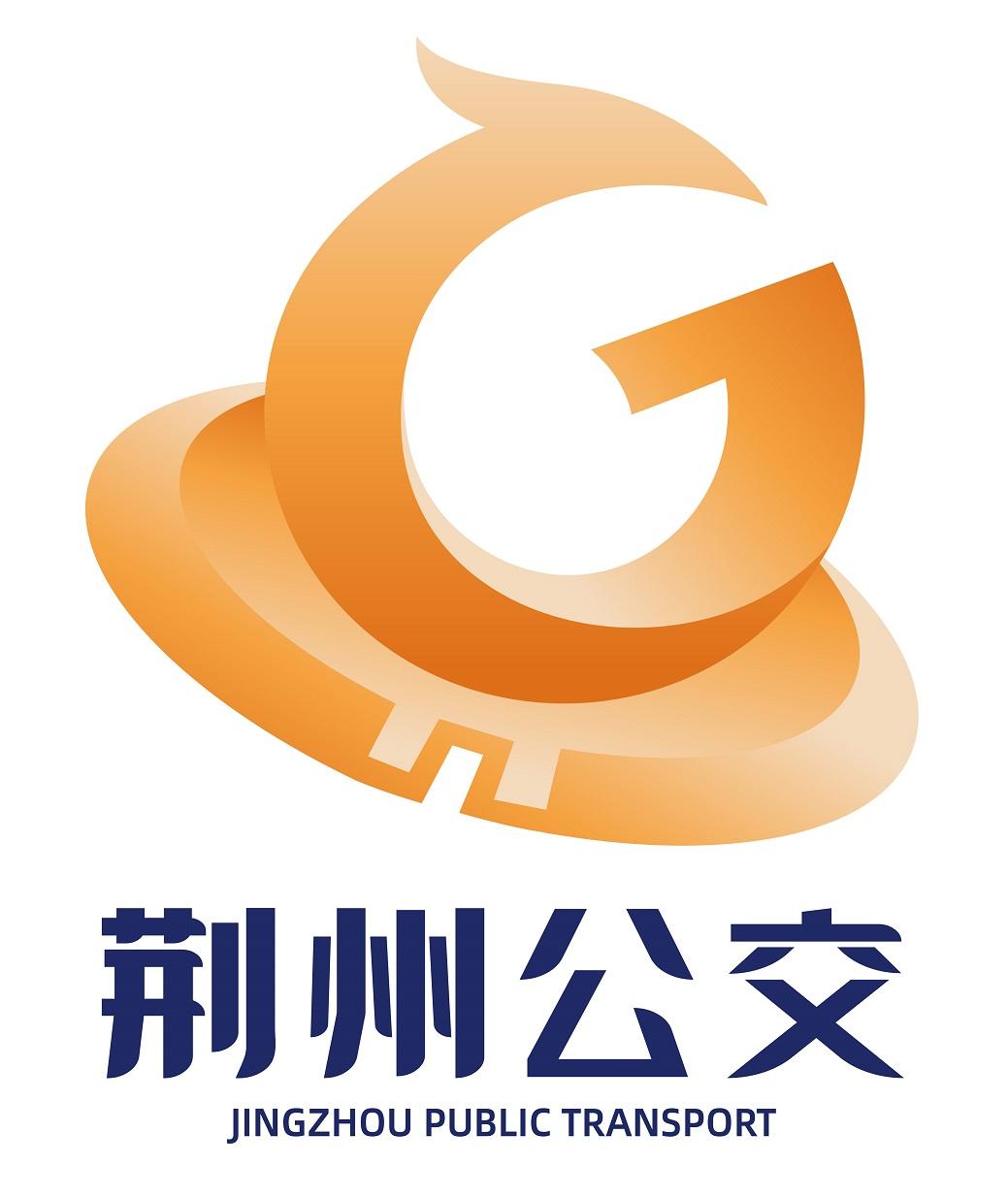 荆州公交手机客户端1.0.5.210615release 安卓最新版