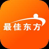 最佳东方软件5.4.10 手机最新版