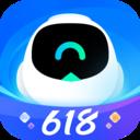 菜鸟客户端6.13.4 官方最新版