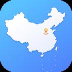 中国地图2021电子高清版3.5.0 手机专业版