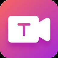文字视频制作软件免费版3.2.8 免登绿化版