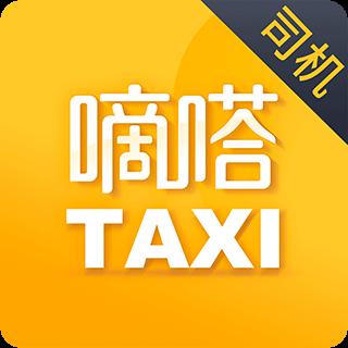 嘀嗒出租司机嘀嗒出行司机端app3.5.60最新版