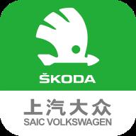 上汽大众斯柯达1.0.7官方版