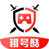 租号酷app官方版1.1.2 安卓最新版