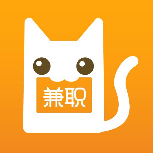 兼职猫工作服务平台7.7.2 安卓手机