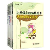 小学语文知识提炼书套装全五册电子版pdf+epub+azw3+mobi完整版