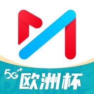 咪咕视频客户端5.9.2.10官方版