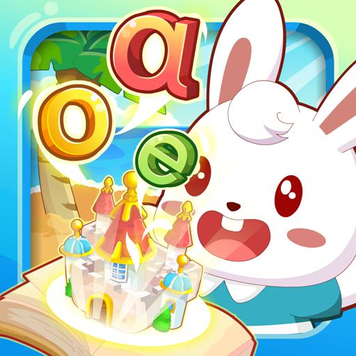 兔小贝拼音教学平台5.5 安卓手机版