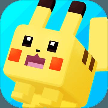网易宝可梦大探险游戏1.0.0 安卓联动版