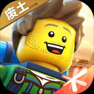 腾讯乐高®无限游戏0.7.25 安卓最新版[附兑换码]