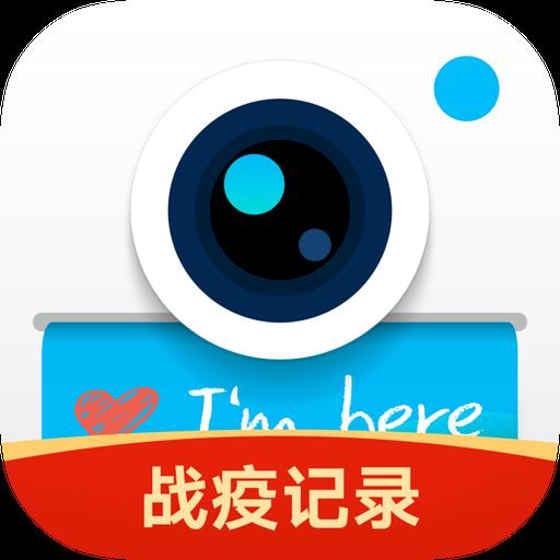 水印相机最新版本2021免费下载3.8.