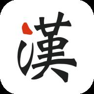 吾爱汉服app2.4.3最新版