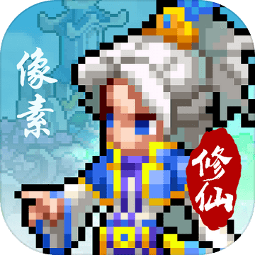 一剑断念手游1.4安卓最新版
