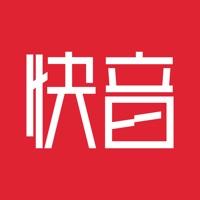 快音app车载彩铃抖快嗨歌DJ随身听V4.09.02苹果版