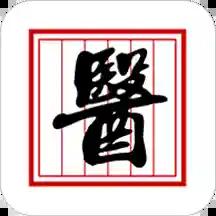 国医堂中医全科专家软件7.9 安卓清爽版