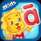 2Kids学拼音学习平台8.3.0 安卓手机