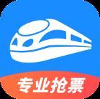 智行火车票客户端9.6.5 官方最新版