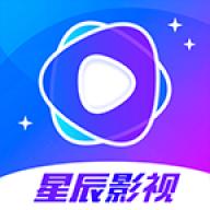 星辰影视2021年最新版1.7.0 安卓最新版