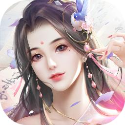 诛仙青云志手游1.0.3  安卓手机版