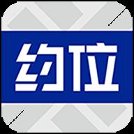 知行约位APP安卓手机最新版v1.0.1