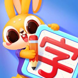 兔小萌学汉字APP安卓手机最新版V1.0.1