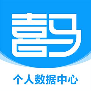 喜马大健康平台客户端1.0.10 官方手机版