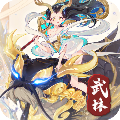 武林盛典手游1.2.32安卓最新版