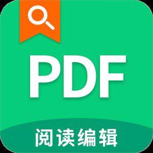 轻块PDF阅读器编辑器1.0.0 手机最新版