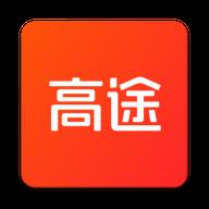 高途原跟谁学app4.33.3 官方最新版