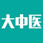 大中医客户端2.7.8 安卓最新版
