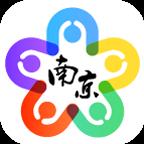 我的南京公共服务平台