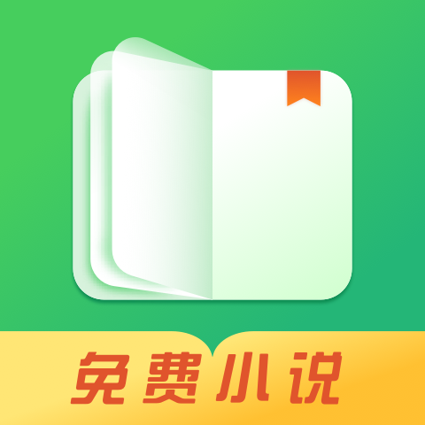 八蕉阅读免费软件1.0.0 安卓手机版