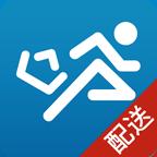 快跑者配送端3.8.1 官方最新版