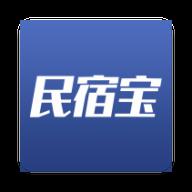 民宿宝app2.5.1 手机最新版