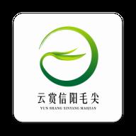 云赏信阳毛尖APP安卓手机V1.1.2最新版