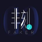 FAKER潮品app