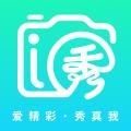 i秀app安卓版下载v1.2.3手机版