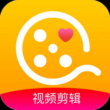 vlog爱剪辑微视频编辑app1.0.5手机版