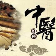 中医妇科软件