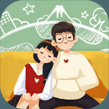 旅行串串手游2.0.3安卓版