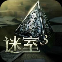迷室3V1.1.0官方手机版