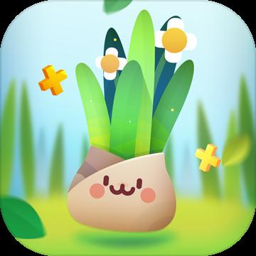 口袋植物2.6.21手机免费版
