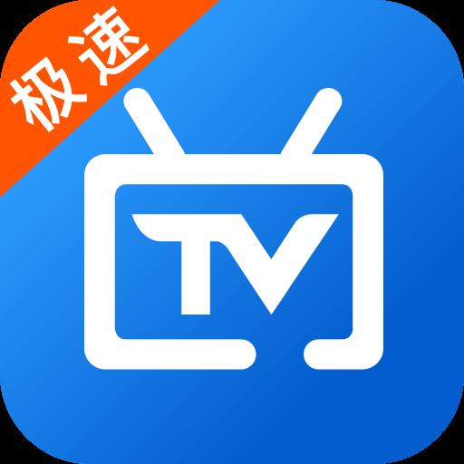 电视家2.0极速版2.13.32绿化版